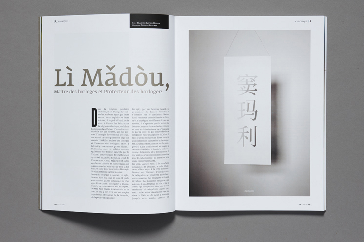 Branding Journal | 7 Modern Magazine Design